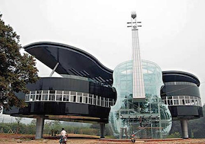 A building that cries out for music