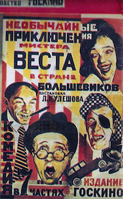 The Matti Bye Ensemble provides music for this 1928 silent film from and of <em>The Land of the Bolsheviks</em>