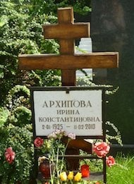 Arkhipova's tomb, not catalogued properly Photo by Ed Gordon