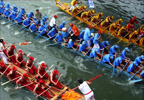 At the 2011 World Dragon Boat Race